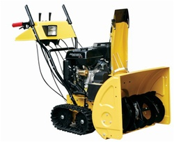 High Quality Amico 11.5 HP Snow Blower AST11E