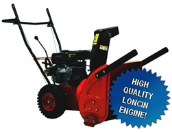 196cc Electric Start / Two Stage Snow Blower - Red