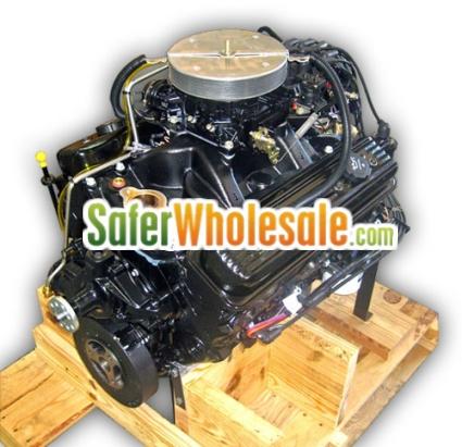 5 7L MerCruiser 350 GEN+ 275 hp ALPHA Crate Engine