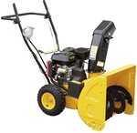 High Quality Amico 6.5 HP Snow Blower AST65E
