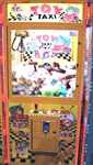 Toy Taxi 38 Inch Crane Machine Game